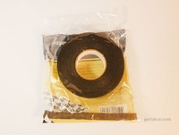 Двусторонняя клейкая лента 2.2 см.* 5м. ( скотч ) на вспененной основе