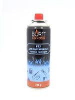 Газ для кемпенга и газовых горелок BURN 220 мл.