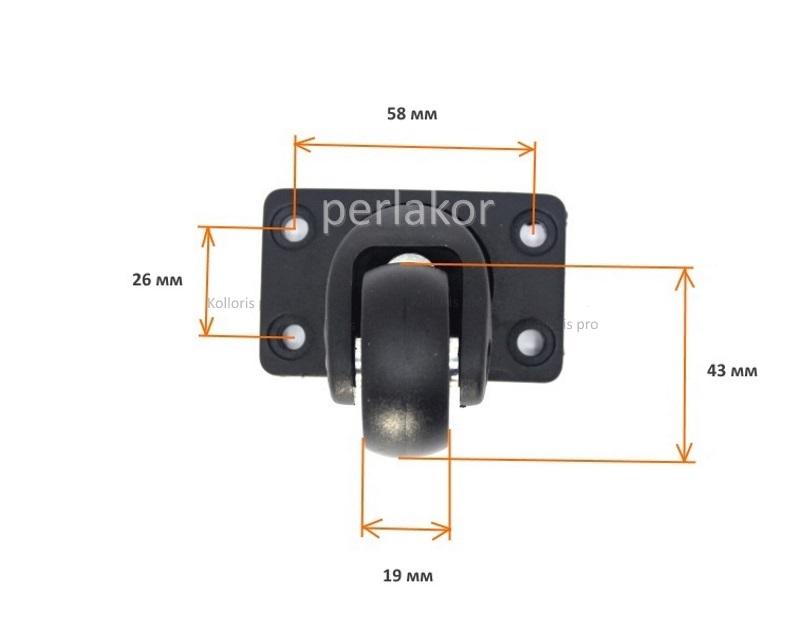 Колеса для ремонта чемодана поворотные №2 (43 мм.)