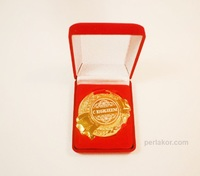 """Медаль в бархатной коробке """"С Юбилеем"""", 5 см"""