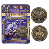 "Монета подарочная знак зодиака ""Телец"""