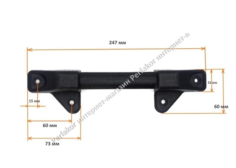 Ножки для чемоданов №8 (35 мм.)