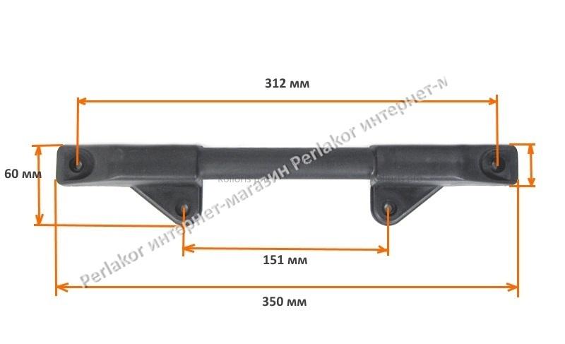 Ножки для чемоданов №9 (40 мм.)