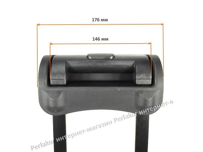 Система выдвижная чемодана внутренняя №12 (65,5 см)