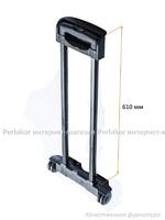 Тролль-система чемодана выдвижная  №32 (61 см.)