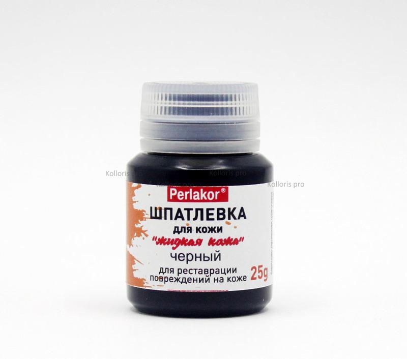 Шпатлевка для кожи (жидкая кожа) 25 г. Цвет ЧЕРНЫЙ